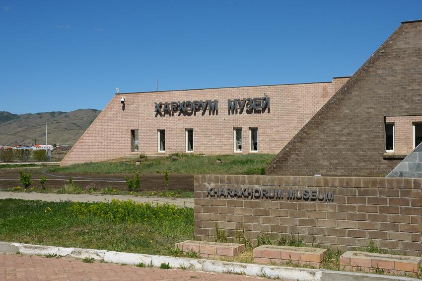 カラコルムミュージアム