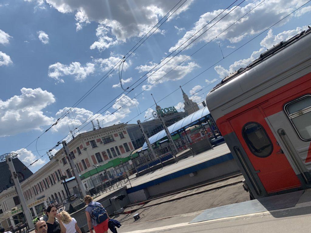 モスクワ駅