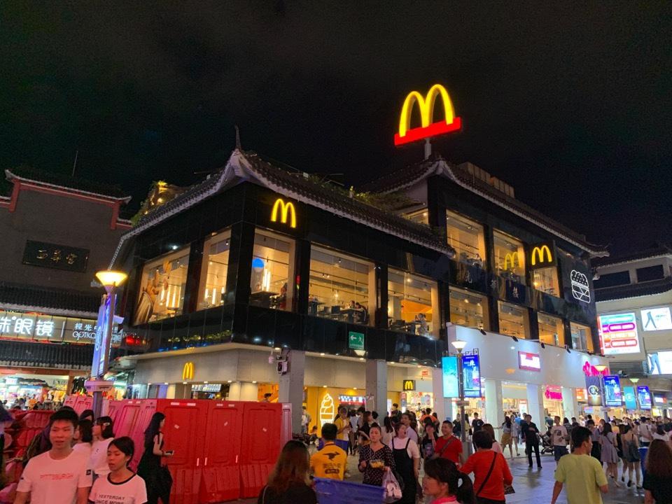 深圳 マクドナルド