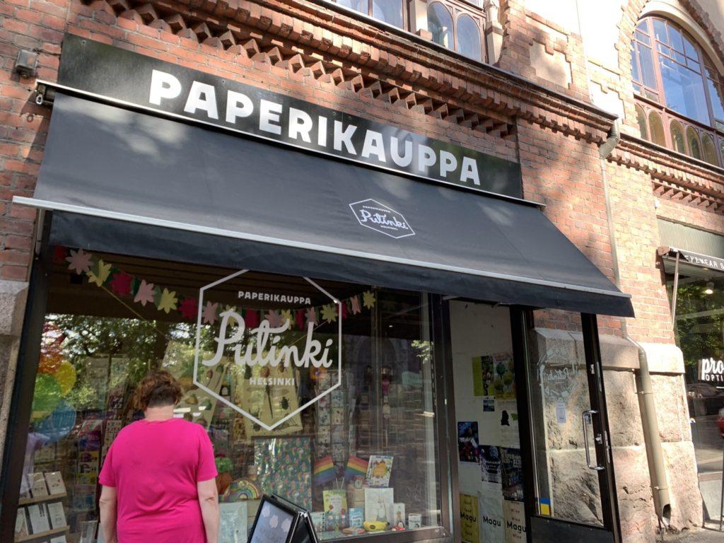 paperikauppa