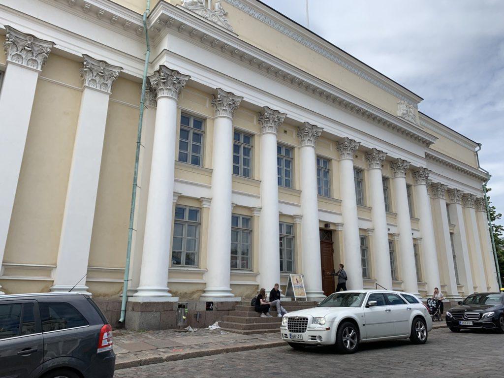 リトアニア国立図書館