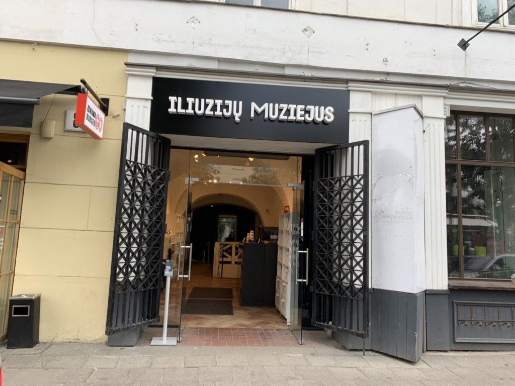 リトアニア イリュージョンミュージアム